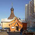 Илии пророка, в Отрадном - panoramio.jpg