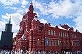 Исторический музей. Красная площадь.jpg