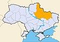 Карта України Північно-східний економічний район.jpg