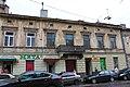 Львів, Зелена 4, житловий будинок.jpg