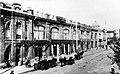 Мариуполь. Магазины на Торговой улице. 1915.jpg
