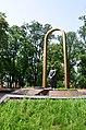 Меморіальний комплекс у Летичеві.jpg