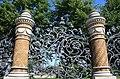Михайловский сад. Ограда и решётка..jpg