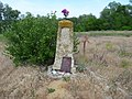 Могила ветеранов гражданской войны - panoramio (1).jpg