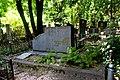 Могила інженера-конструктора (піонера вітчизняного дирижаблебудування) Ф. Ф. Андерса DSC 0144.jpg