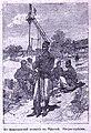 Негры стрелки франц колонии 20 век журнал 1916 39 сентябрь.jpg