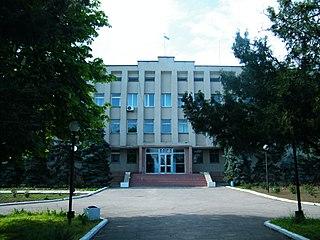 City of regional significance in Ukraine