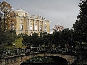 Павловский Дворец.jpg