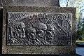 Пам'ятник на братській могилі IMG 5433.jpg
