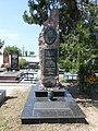 Памятник Бочковскому В.А. - Донор.jpg