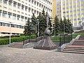Памятник Юрию Гагарину в городе Ижевск.jpg