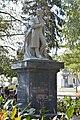 Памятник поэту А.С.Пушкину Армавир.jpg