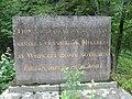 Памятный знак строителям канала - panoramio.jpg