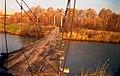 Пешеходный мост через Кишму - panoramio.jpg