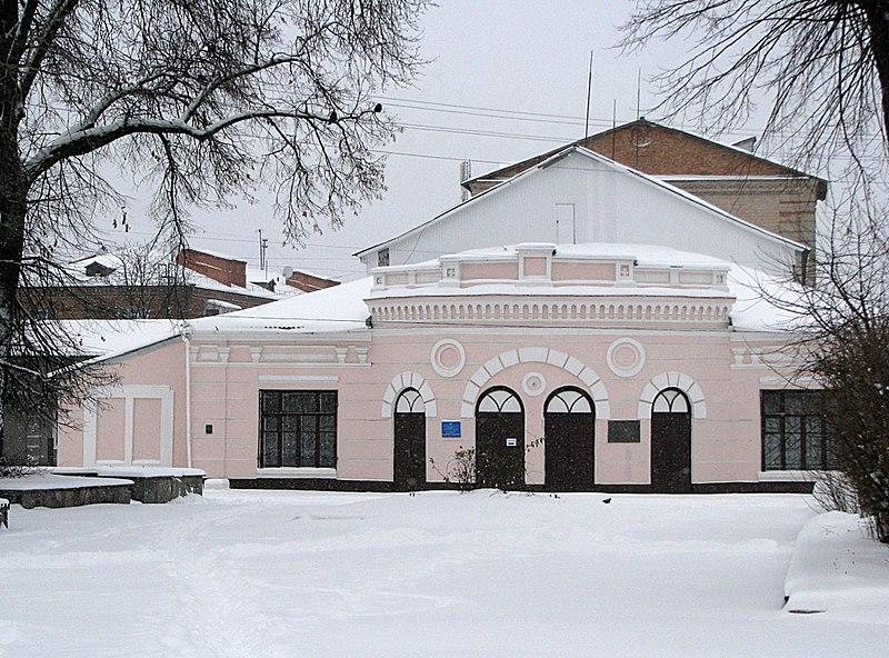 File:Районний будинок культури, м. Бердичів.JPG