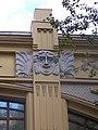 Ресторан Скалкина И. А. «Эльдорадо» - 5.JPG