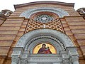 Саборна црква Христа спаситеља 08.JPG