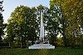 Світязь, пам'ятник землякам.jpg
