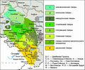 Силезские-диалекты-Бонк.png
