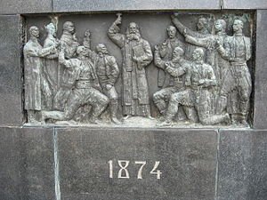 Niš Committee - Monument to the liberators of Niš - detail (one side) depicting the establishment of the Committee.