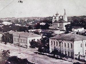 Starobilsk - Image: Старобільськ 1911