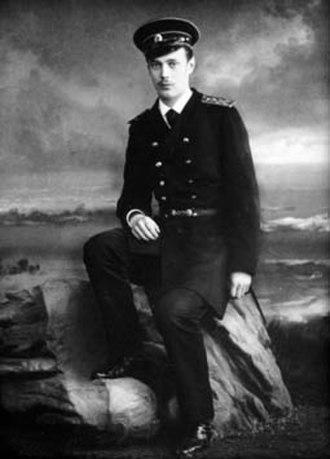 Grand Duke George Alexandrovich of Russia - Grand Duke George Alexandrovitch.