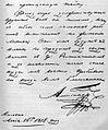 Тайная подготовка к уничтожению армии Наполеона с помощью воздухоплавания (Родных 1912) 08.jpg
