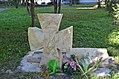 Тернопіль - Сквер Волонтерів пам'яті Віктора Гурняка - Пам'ятний знак воїнам, що віддали своє життя за Україну - 17098474.jpg