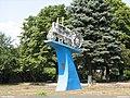 Трактор «Універсал» (пам'ятник на честь створення першої в районі МТС) смт. Комиш - Зоря.jpg