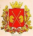 Тургайская область изд.Сукачова.JPG