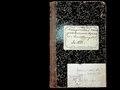 Фонд 185. Опис 1. Справа 52. Метрична книга реєстрації актів про народження Єлисаветградської синагоги (1 січня 1886 — 31 грудня 1886).pdf