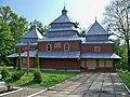 Церква Св.Духа(дер.), с.Підгірці.Фото.jpg