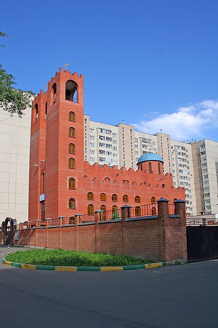 St. Mary Assyrian Church in Moscow. In spite of both ethnic and religious persecution and a serious decline in membership since their height around the fourth century, the Assyrian Church of the East has survived into the 21st century. Tserkov' Mat Mar'iam na Dubrovke.jpg