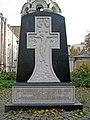 Церковь Федора Студита у Никитских ворот. Могила матери Суворова1.JPG