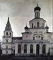 Церковь царевича Иоасафа в Измайлове.jpg