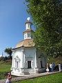 Часовня Параскевы Пятницы (Пятницкая часовня) Троице-Сергиева лавра 2.jpg