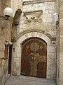 בית כנסת אליהו הנביא.jpg