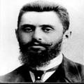 הרצל תיאודור ( בערך 1886)-PHG-1001303.png