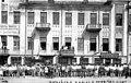 התכנסות האולימפיאדה הראשונה בבלארוס 1924 - iשניאור צוריi btm2088.jpeg