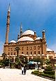 جامع محمد علي بقلعة صلاح الدين - جامع محمد علي بقلعة صلاح الدين Mosque of Mohammed Ali Citadel of Saladin.jpg