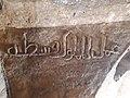 قلعة مصياف 2 ١٣١٦٣٠.jpg