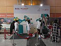 معرض الشارقة الدولي للكتاب Sharjah International Book Fair 29.jpg