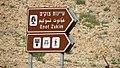 'Ayn Fashkhah - Einot Tzukim, Dead Sea, Palestine 37.jpg