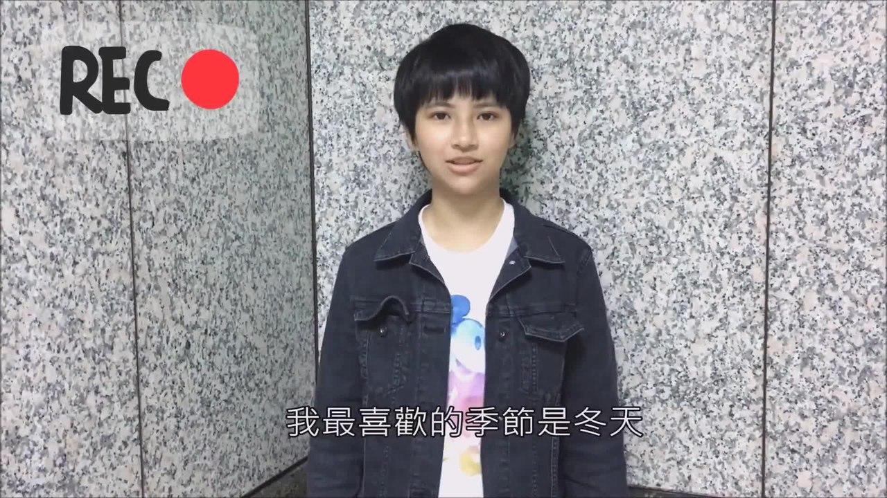 File:【TPE48一期生】介紹成員☆張法法 webm - Wikimedia Commons