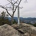 カガラ山山頂.jpg