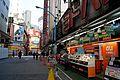 ヤマザキデイリー ランチパック 2011 (5598151110).jpg