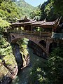 仙人桥 - Immortal Bridge - 2014.07 - panoramio.jpg