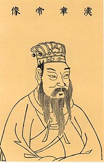 Emperor Zhang of Han Emperor of the Chinese Han Dynasty (AD 56 – 88) (ruled 75 – 88)