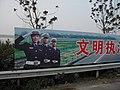 南京市江宁区宁杭高速入口 - panoramio.jpg