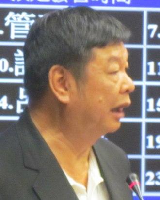 Chen Hsueh-sheng - Image: 國民黨立委陳雪生 (cropped)